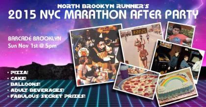 NYCMAfterParty2015